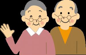 笑顔の老夫婦の絵