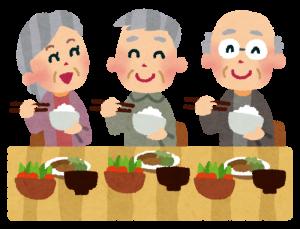 食事を楽しむ高齢者の絵