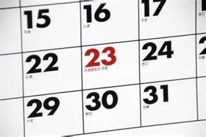 月末のカレンダー