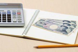 電卓とお金と鉛筆